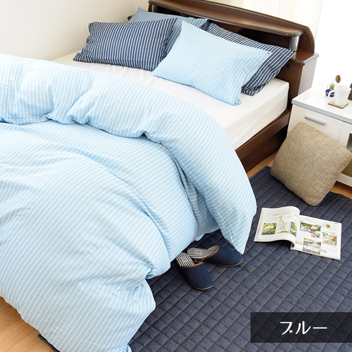... Quilt Cover Single 150 X 210 Cm 100% Cotton 2 Gauze Made In Japan Denim  ...