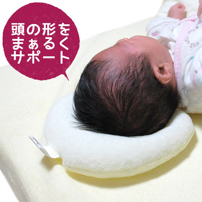 Kodawari Anminkan Plain Cream Sachs To Head Pillow Baby Pillow