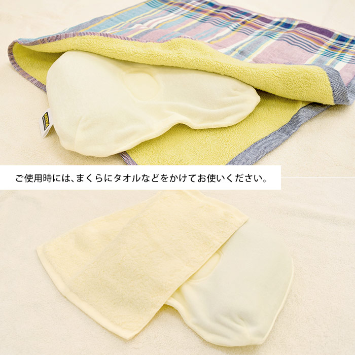 ジェルトロン pillows for doughnut-shaped baby pillows ( baby pillow ) ジェルトロン pillow / stiff neck / children