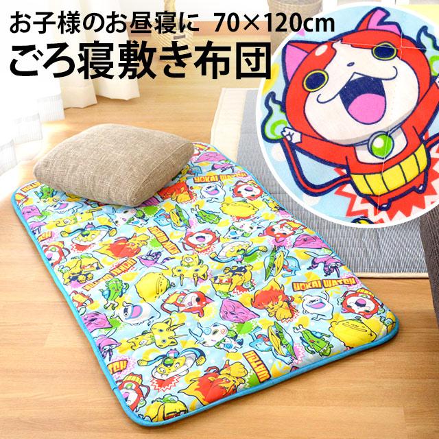 Nap Mat Baby Bunking Mattress Futon Yo Kai Watch Size 70 120cm Child Character