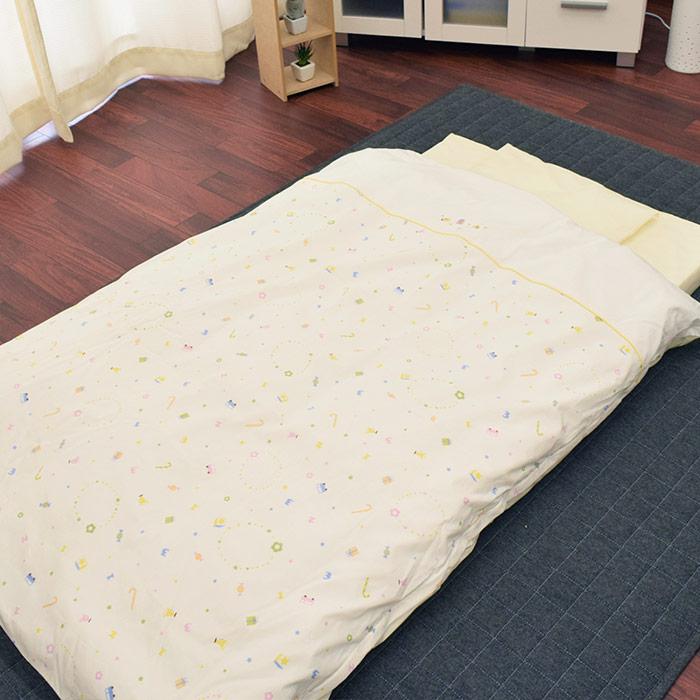 Kodawari Anminkan Washing Machine Washable 100 Percent