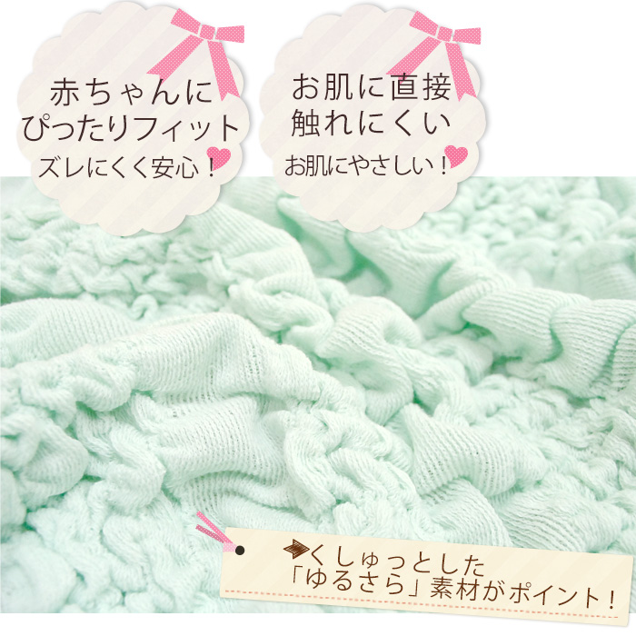 babypuff looseness and others blanket blanket ribbon plain fabric domestic  production baby beige green pink made in Nishikawa blanket baby 85*100