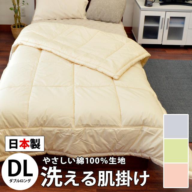 Washable Futon Covers Double Domestic Production Dacron クォロフィル Plain Fabric Skin Thin Quilt Long 190 210cm