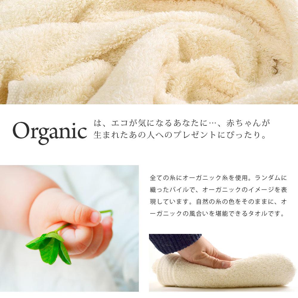 Kodawari anminkan rakuten global market indian organic cotton indian organic cotton organic towel plain fabric ecru face towel kristyandbryce Choice Image