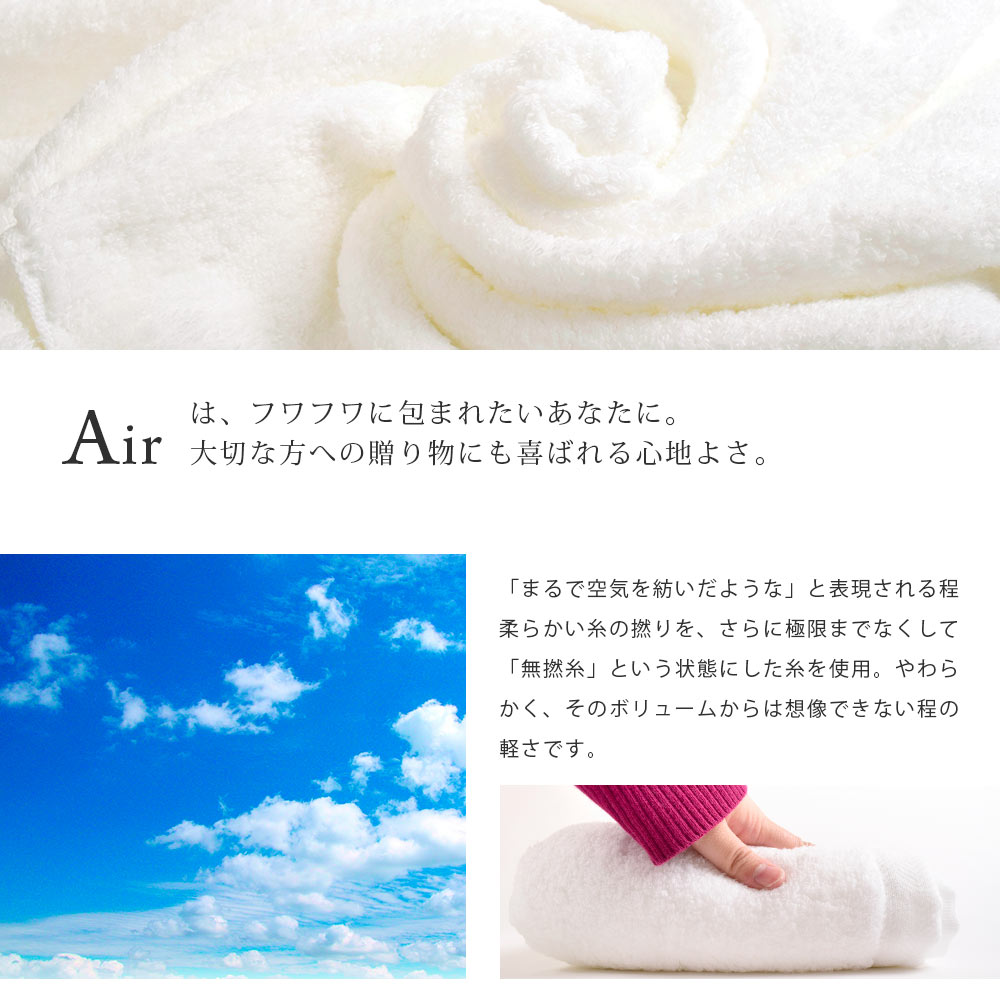 "(mild towel / white towel / hollow no thread plying / plain fabric / white color / face towel / ふぇいすたおる /towel) mail order Rakuten made in Imabari towel ""light ... I am towel"" face towel (34*80cm) Japan"