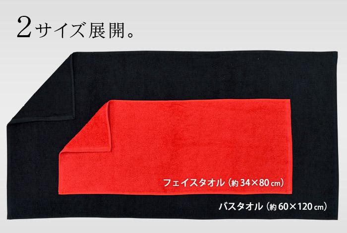 Kodawari Anminkan General Color Solid Color Bath Towel 60 X 120 Cm