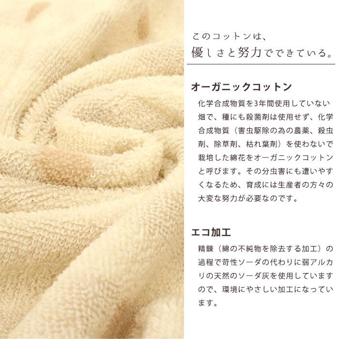"""凯瑟琳哈玛尼特耐特有机棉""""-雾""""毛巾 (大约 34 × 78 厘米)"""