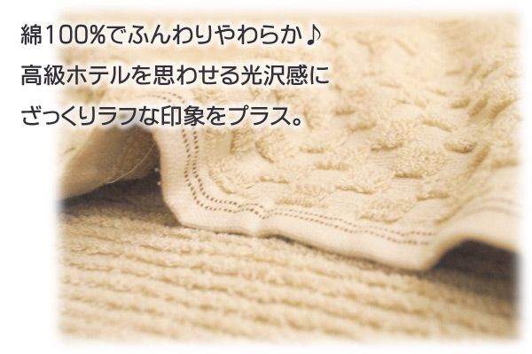 HOTELUSE Super oversized bath towel Xinjiang cotton セミコーマ thread use ( approximately 90 x 150 cm ) / towel / Hotel specification / たおる /towel bus たおる