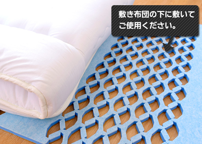 Bell OASIS Teijin (R) use aegio b made in Japan じゃばら-Slatted bed base Matt hygroscopic outstanding double Slatted bed base Matt Slatted bed base domestic dehumidification Matt moisture absorption dehumidifier sheets