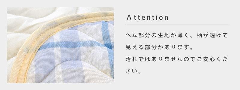 京都西川 表面 綿100% やわらか 二重ガーゼ の 敷きパッド シングル 100×205cm 敷きパット 綿 コットン かわいい 夏 汗取りパッド 夏用 パステルカラー チェック 【あす楽対応】【30日~5月1日迄P2倍】