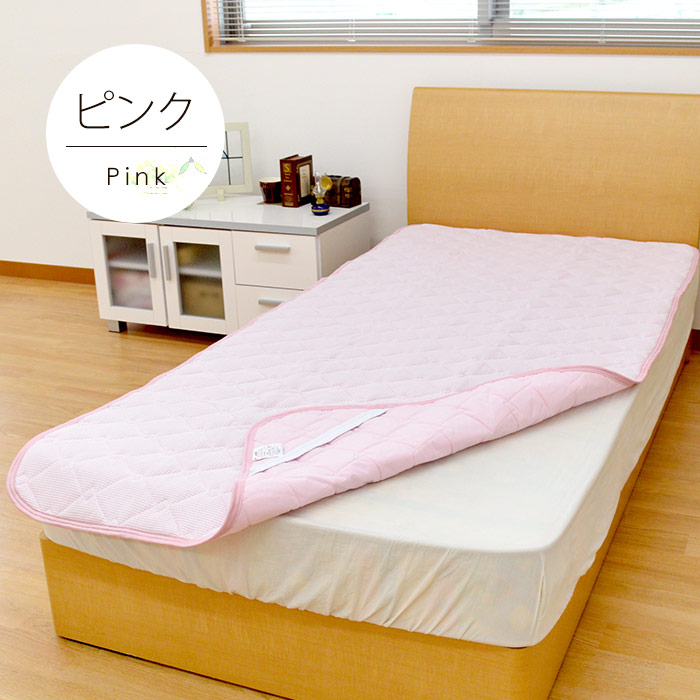 cool bed sheets for summer. Plain Summer It Is The Kool Bedclothing Cool Feeling Chilly Washable  Cleanliness COOL Pad Sheet With To Cool Bed Sheets For Summer