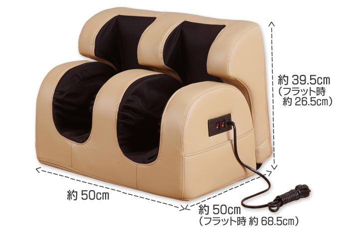 Kuroshio heated foot FIR Foot Massager with beige