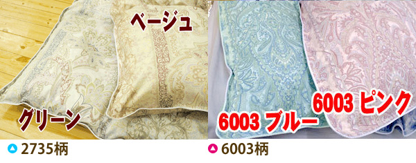 Down comforter and Queen umbrella high more than 165 mm shingohsen Poland producing white mother down new standards 90% in domestic power-up processing thick volume outstanding domestic feather duvet and down comforters / quilts I'm Queen long