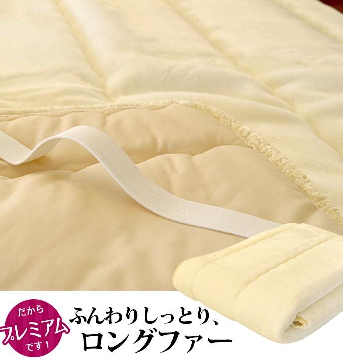 66 東河國內防靜電抗菌除臭處理遠的紅色與白色白色棉毯雙 moutontouchfer 腈綸毛毯跪墊