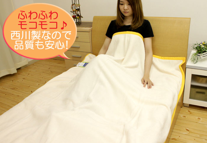 East West Nanjing River-electric prevention Microfiber blanket blanket electrostatic prevention processing single size