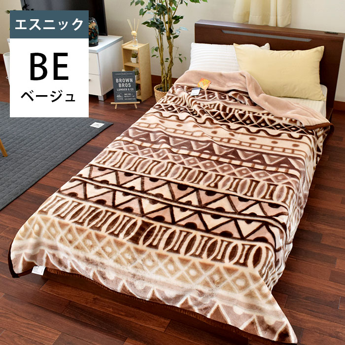 京都西川西川是丰满完成衣领与 2 片断和足够卷迈尔毯子单打: 140 厘米 × 200 厘米 () 盖毯 / 毛毯 / 有人、 床上用品 /blanket