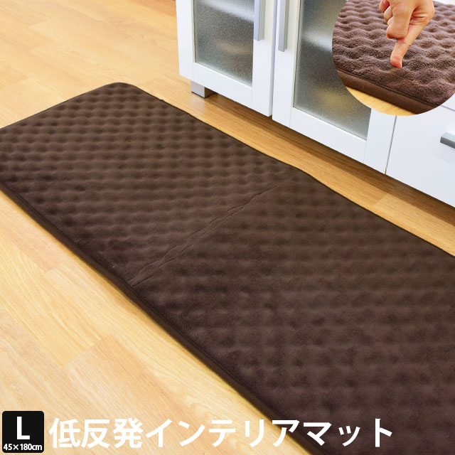 New touch this baggage baggage this + foam Interior kitchen mats \'ECB\' L  size 45 x 180 cm | washable kitchen for Matt Matt kitchen kitchen mat 180  ...
