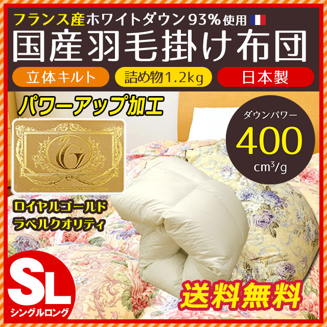 Before Mao's unexplored feather duvet domestic umbrella high more than 165 mm new synthetic ozone cutting France produced white mother down new standards 93% domestic power-up processing feather duvet and single long / single