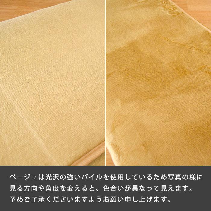 플 란 넬 핫 카페트 커버 3 다다미 3 첩 래그 카페트 무지 「 프랑 」 전 4 색 장방형 대략 185 × 235cm 3 서 3 조 | 가볍고 심플 핫 카페트 커버