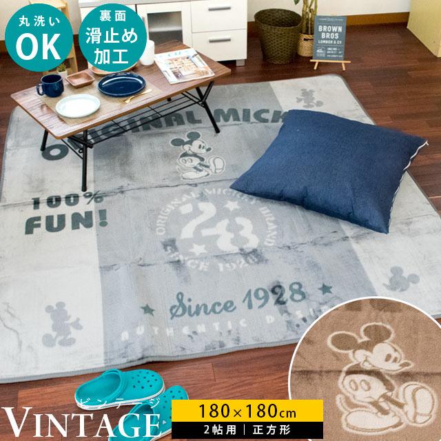 Kodawari Anminkan Brown Gray For Carpet Correspondence Floor Heater