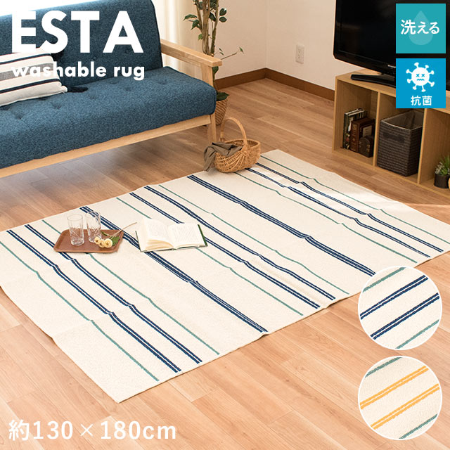 Tatami Carpet Groupon