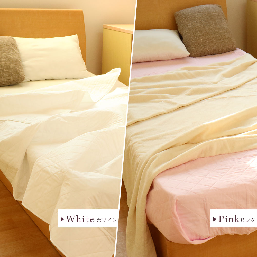 Safe in paceman / / gauze or cotton wool with additive-free safe materials! Wide domestic skin quilt even flat sheets OK paceman