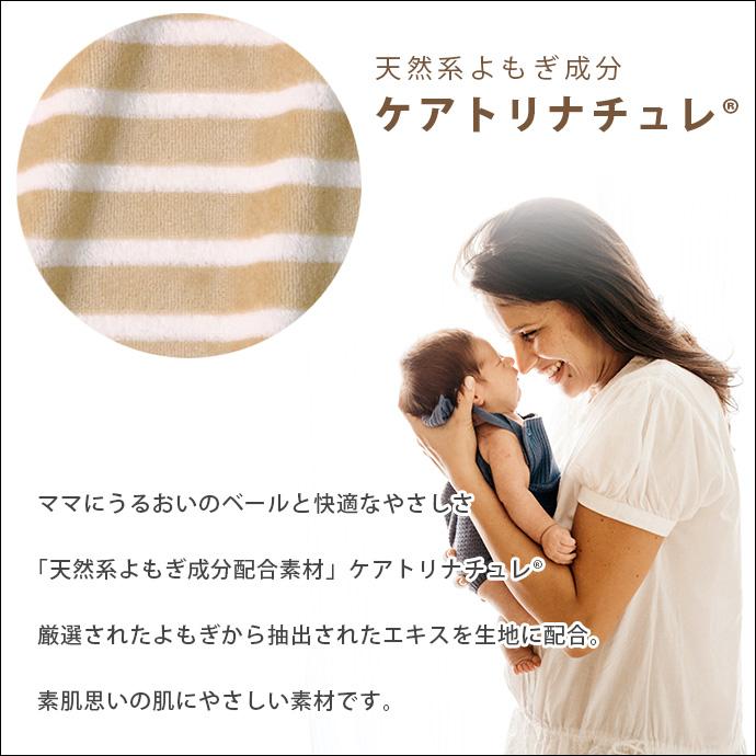 엄마 멀티 허리 (약 67 × 48 × H19cm)
