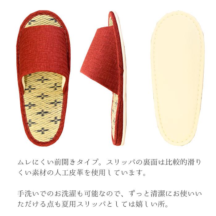 Kodawari Anminkan Correspondence Red Crimson Yellow