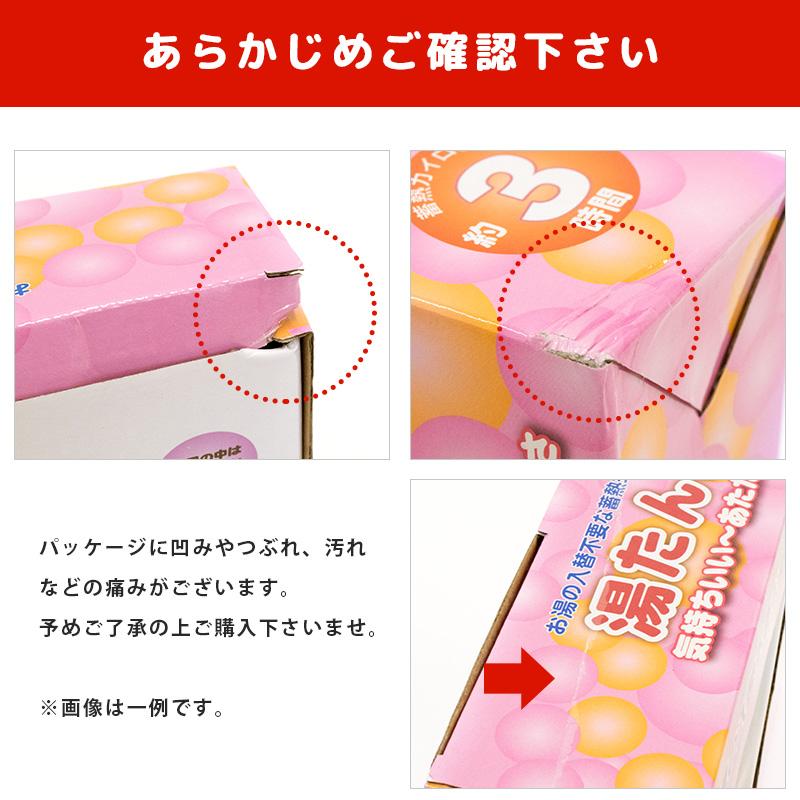 Kodawari Anminkan Foot Warmer Electricity Anchor With The