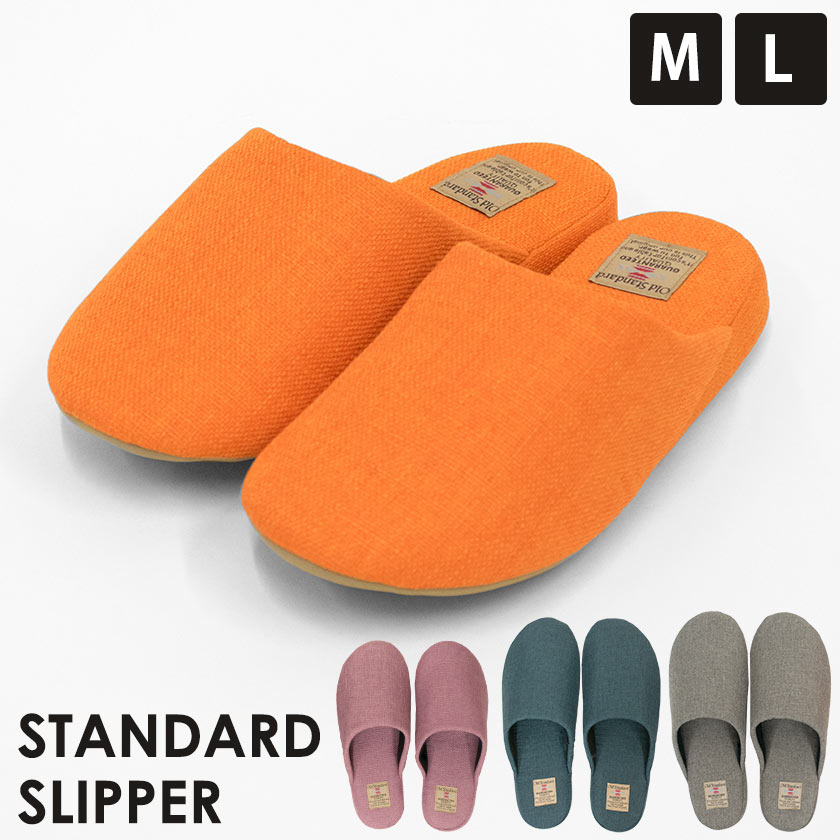 e9605ae98ca7c Correspondence blue gray orange purple for before slippers standard that is  the medium size large size plain fabric visitor visitor