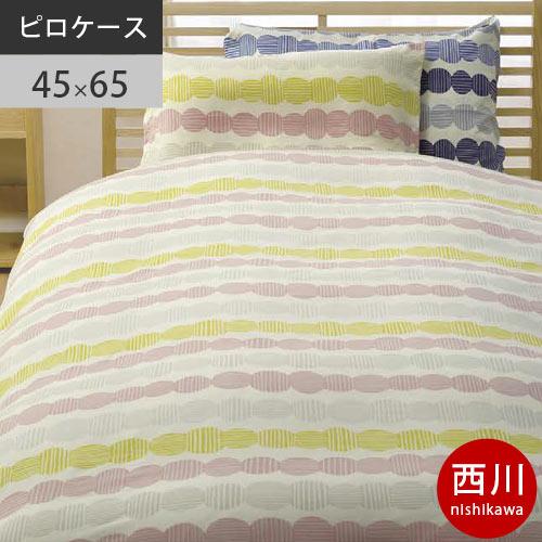 [再販ご予約限定送料無料] いろは京 ピローケース セール品 エントリー カードでP5倍 西川 65×45cm 日本製 配色11 ピンク 2020AW IR-JV