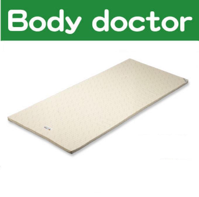 【Bodydoctor・ボディドクター】 ドクターパッド (オーバーレイ・ベッドパッド・マットレス・ベッド) タイプ830(83X191X2.5cm) 正規輸入品・3年保証 送料無料 お支払方法:代金引換不可