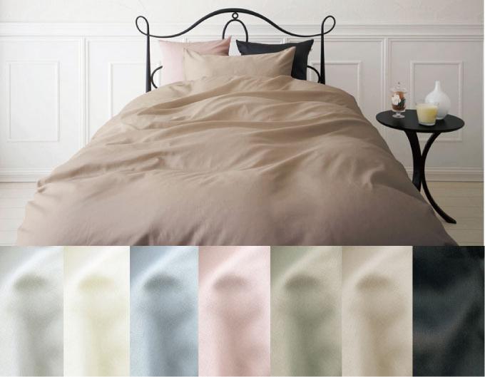 エジプト綿「エジプシャン」日清紡生地 両面無地 フラットシーツ(一枚布) ダブルベッドサイズ 220X280cm 綿100% 日本製 送料無料