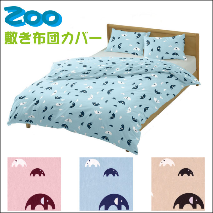 The Size That Is More Greatly Than Baby Futon Made In Cover Kids 95x145cm Cotton 100 Japan With ぞー 4029 Floor Smaller Junior