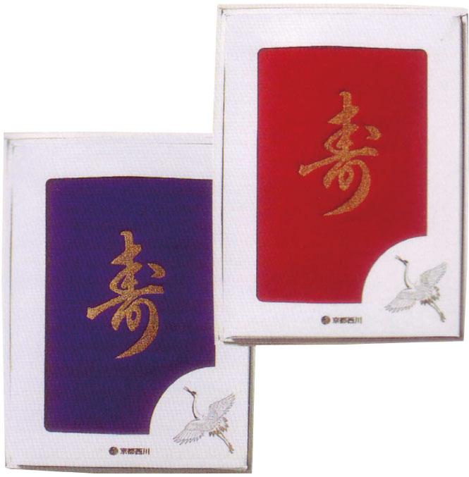 西川の純毛毛布 ローズ毛布『寿』ウール100% シングルサイズ 140X200cm 1.7kg 送料無料 ※こちらの商品は、お取り寄せになります。