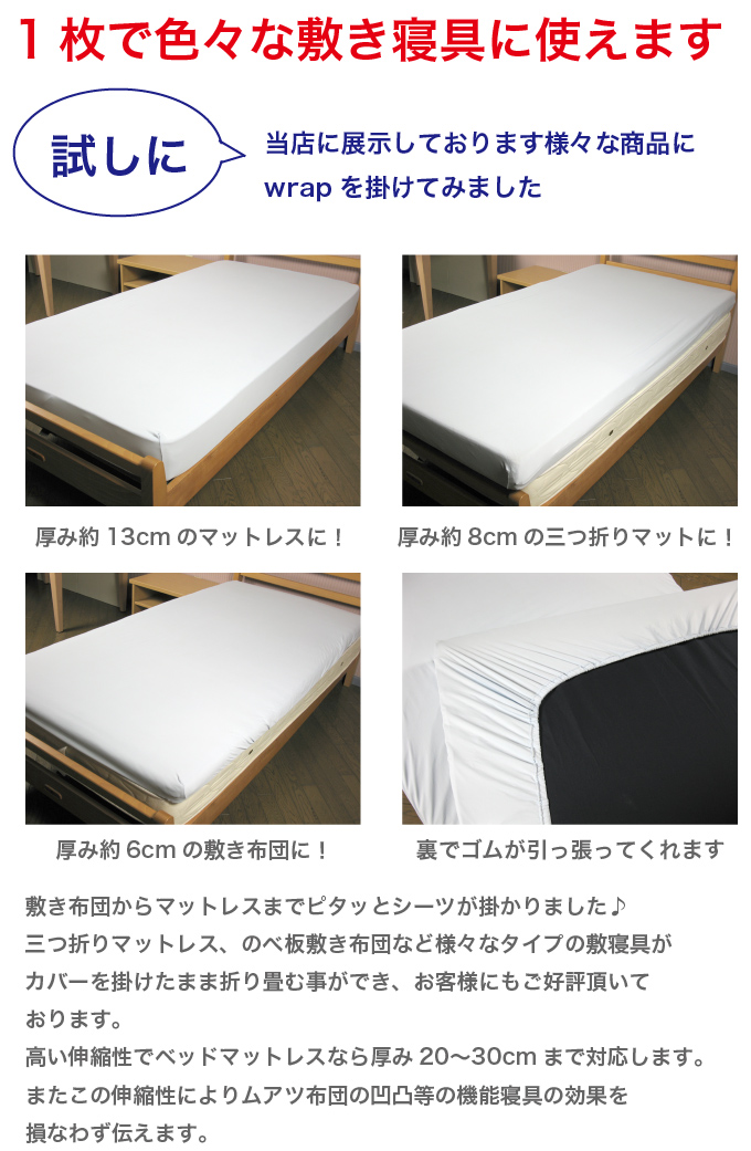 Renewal Double Wrap Quick Sheets Bed Ed Sheet Queen Size For Nishikawa Air Recommend Also Fits Many Futon Drum O