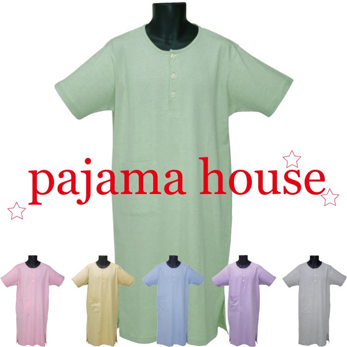 コットン100% パジャマ・ナイトウェア パジャマハウス pajama house 紳士用 トップ杢ダブルガーゼ 男性用 羽織り 前開き アイボリー かぶりタイプ 父の日 寝間着 S寸・M寸・L寸 【あす楽対応】 長袖メンズスリーパー