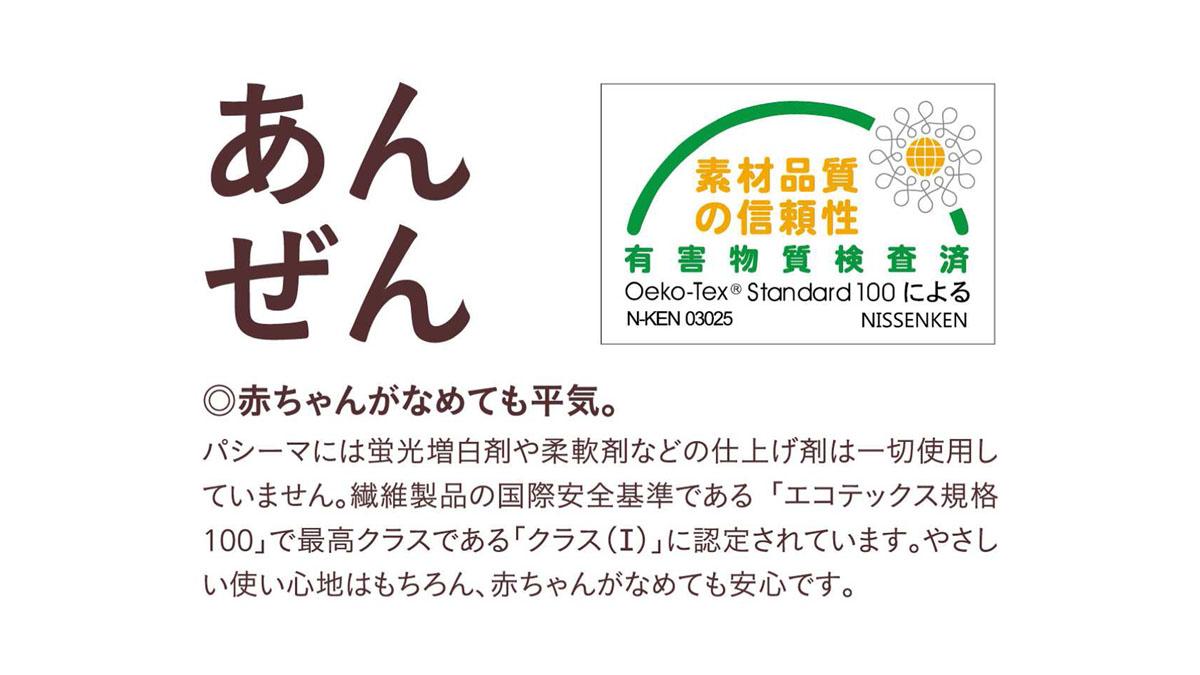 パシーマ キルトケット ( ベビー 約90×120cm )   ブルー 格子柄 日本製 龍宮   【   あす楽 】