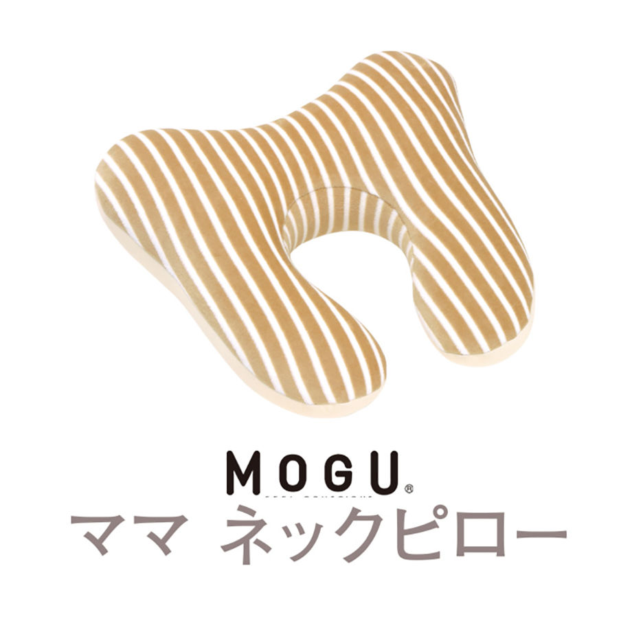 MOGU ママネックピロー ギフト ネックリフレッシュ mogu