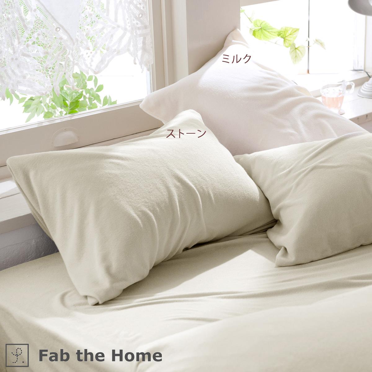 50 70 カバー 枕 枕のサイズ 50×70?