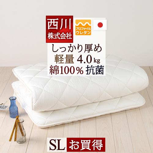 誕生日 お祝い 敷布団 シングル 西川 日本製 抗菌 軽量 敷き布団 西川リビング 新作製品、世界最高品質人気! シングルサイズ 敷ふとん ウレタン 敷きふとん