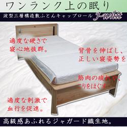 超安い ☆Jホワイトキャップロール【シングル】☆, 大進塗料店:bececff6 --- totem-info.com