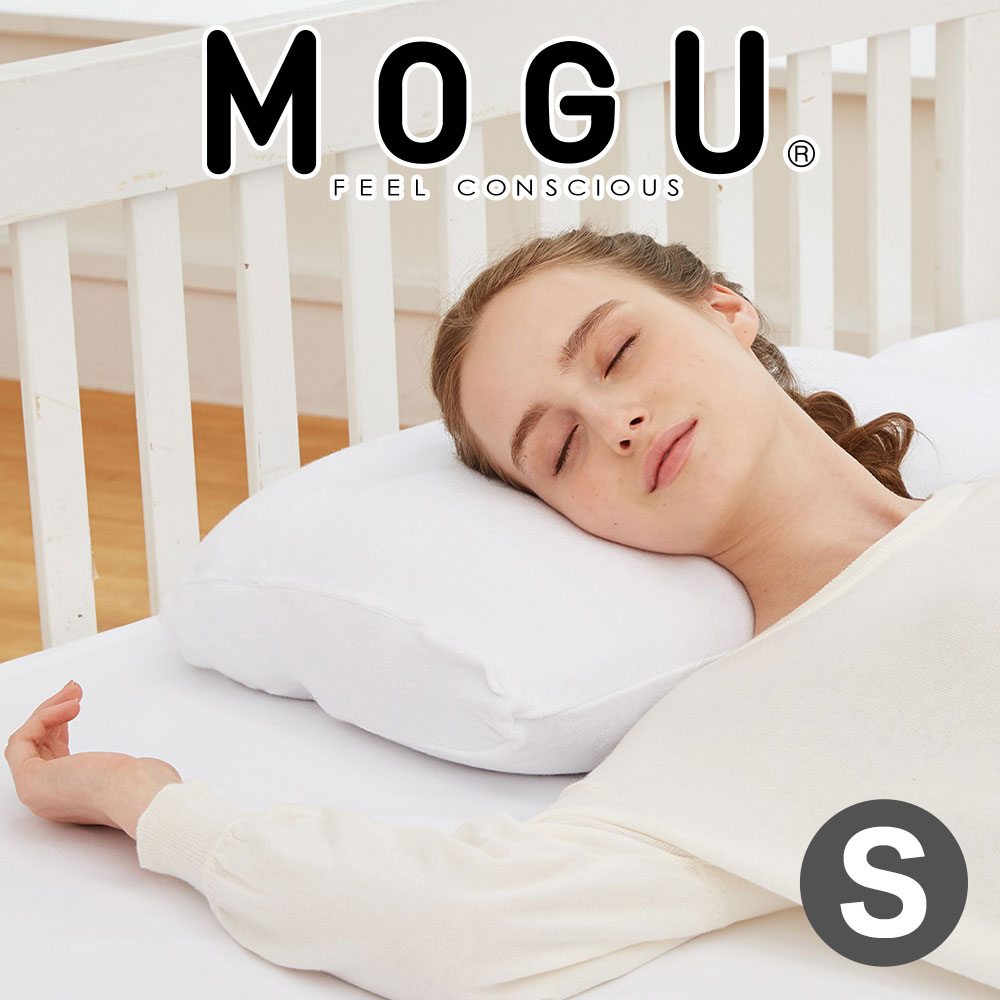 MOGU(モグ) メタルモグピロー Sサイズ(60×40×7センチ)【モグ】【N】【ギフトラッピング無料】【送料無料】【futonyasan】【名入れ対応可(+550円)】