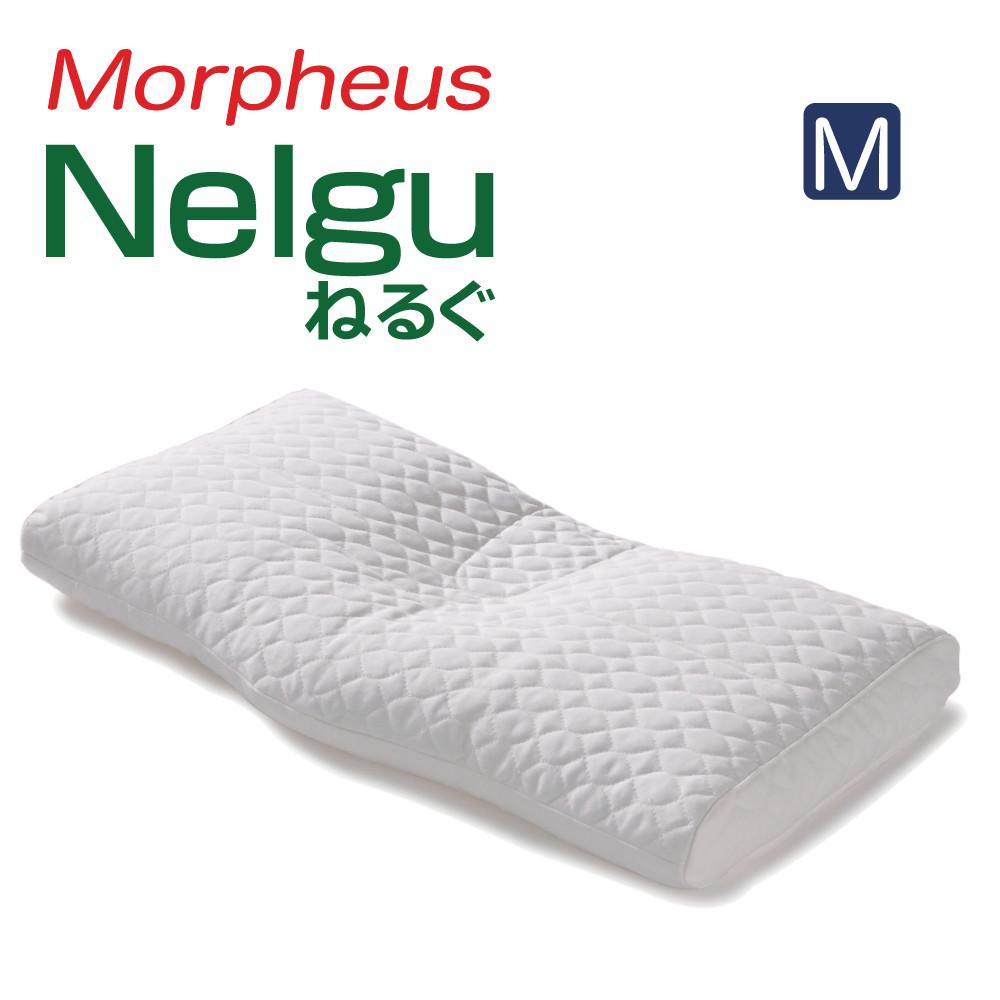 Nelgu(ねるぐ)枕 Mサイズ(横62×奥行33×高8センチ)【送料無料】【N】【ギフトラッピング無料】【futonyasan】