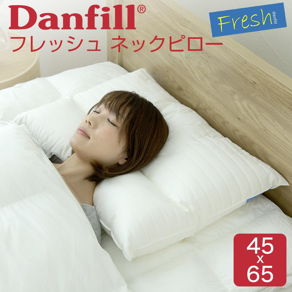 Danfill(ダンフィル) Fresh(フレッシュ) ネックピロー (天然防虫加工の枕)【丸洗いOK】【防ダニ】【まくら・ピロー・寝具】【N】【ギフトラッピング無料】【futonyasan】【クリスマス プレゼント】