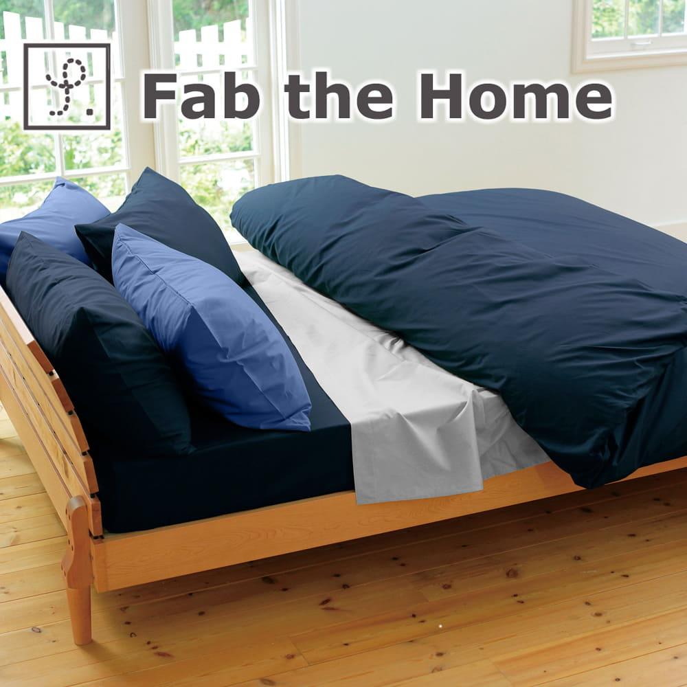 布団カバーセット ダブルサイズ Fab the Home(ファブザホーム)の寝具カバー4点セット Solid(ソリッド) ベッド用ダブル(掛けカバー+ベッドシーツ+枕カバー) ネイビー【かわいい おしゃれ オシャレ】【futonyasan】