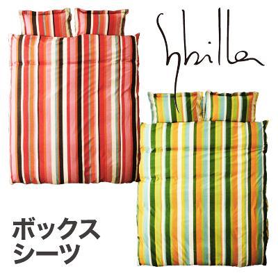 シビラ(Sybilla) Vertical(ベルティカル) ボックスシーツ ダブルサイズ (ハニカムトップ) 140×200×30センチ ブロード生地 【送料無料】【BOXシーツ・ベッドシーツ】【ギフトラッピング無料】【futonyasan】