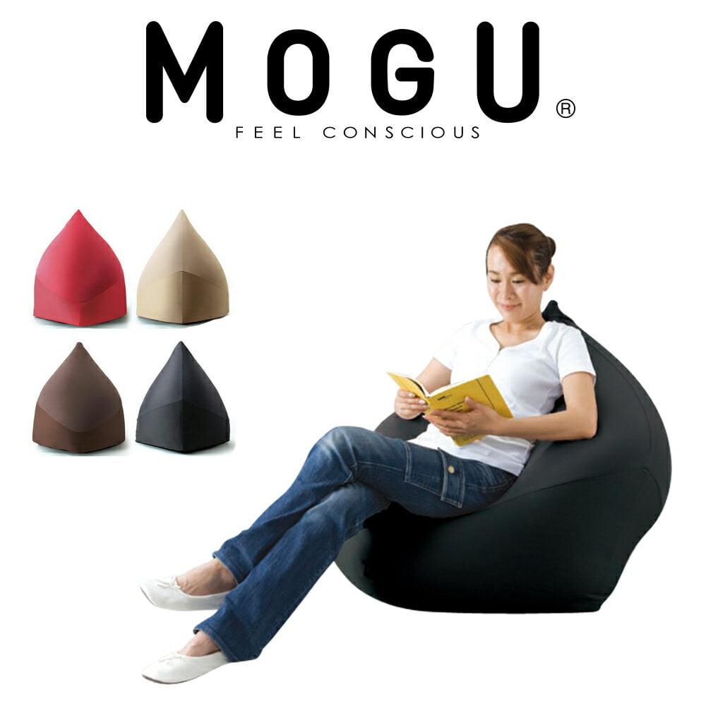 クッション | MOGU(モグ) マウンテントップ(本体カバー付き) 約80×80×90センチ♪♪♪【モグ/一人掛け/ビーズソファ/MOGU ビーズクッション/パウダービーズ/正規品/大きいサイズ/座椅子/インテリア】【futonyasan】