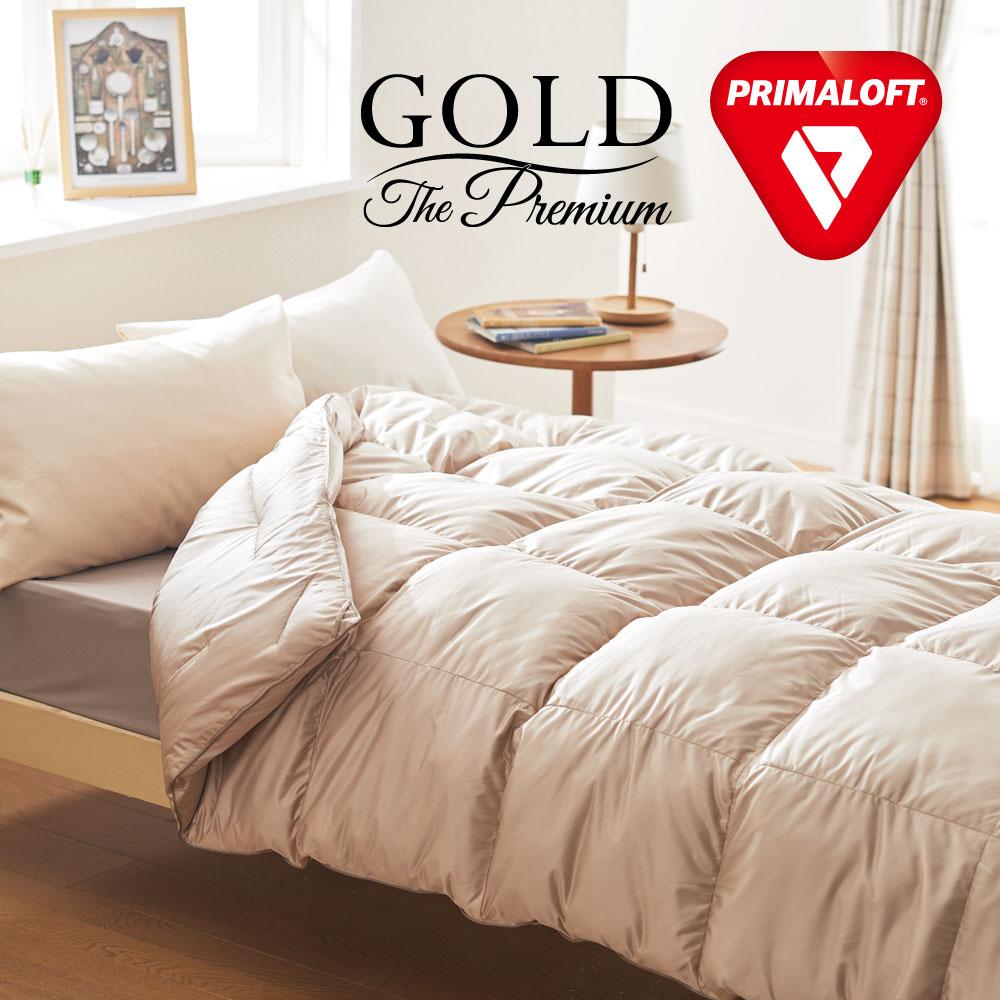 PRIMALOFT GOLD The Premium(プリマロフト ゴールド・ザ・プレミアム)新2層式掛け布団 シングルサイズ 約150×210センチ【掛布団/掛けふとん/シングル/洗える/ウォッシャブル/羽毛/2層/保温/あったか/暖か】【futonyasan】