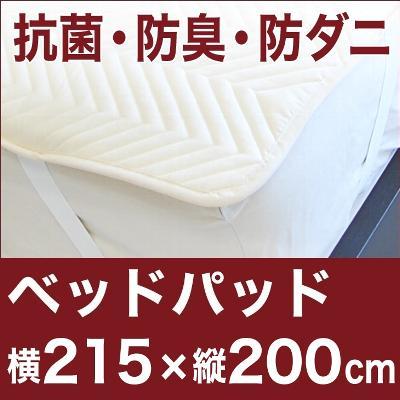 テーラーメイド☆R1 TDシリアル・ウエイト:6g×4g・重量:194g・朝生田店 【1W用ヘッドのみ】 【中古】